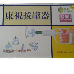 15 Piece Cupping Set