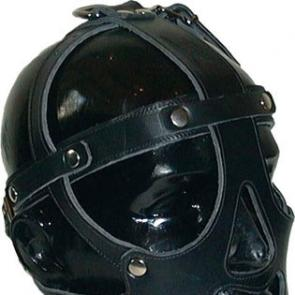 Adjustable Leather Face Harness